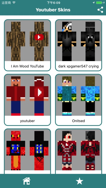 Youtuber SKINS for Minecraft +