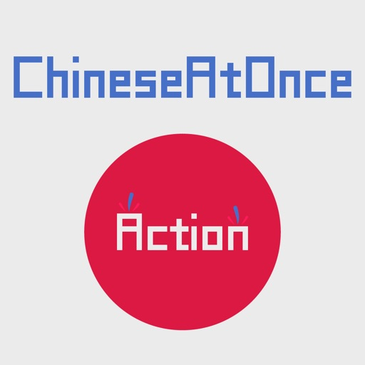 Speaking Chinese At Once: Action (WOAO Chinese)