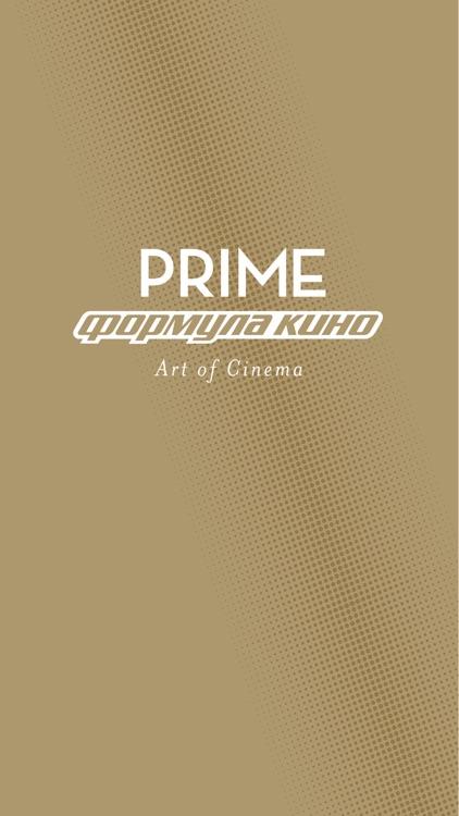 PRIME Формула Кино app image