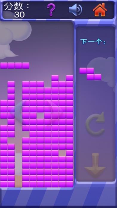 单机游戏  -  8090童年经典掌上游戏のおすすめ画像2