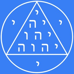 Gematria Numerology Calculator for Kabbalah