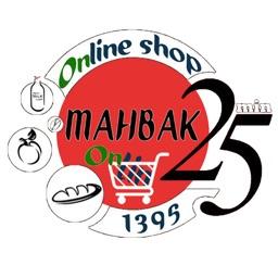 Mahbak