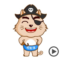 Pirate Cat Sparrow Animated Stickers