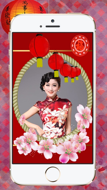 Chinese New Year Frames HD