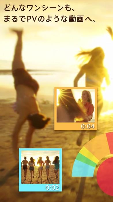 GOODTIME - 動画作成/動画編集/動画加工/動画撮影 無料アプリ - グッドタイムスクリーンショット1