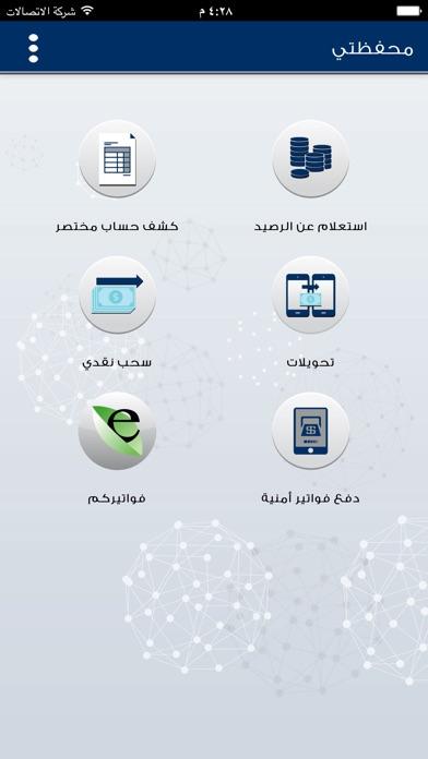 Mahfazti from Alawneh Exchange-2