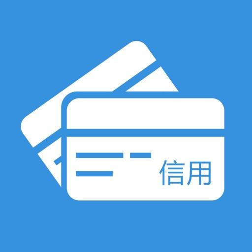 信用卡借款-信用卡借款低息分期还款助手