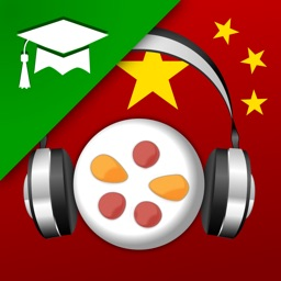 Chinese Audio Trainer for Educators