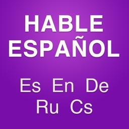 Conversational Spanish classes Vocabulary practice