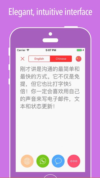 Just Talk ~ Speech-To-Text screenshot-4