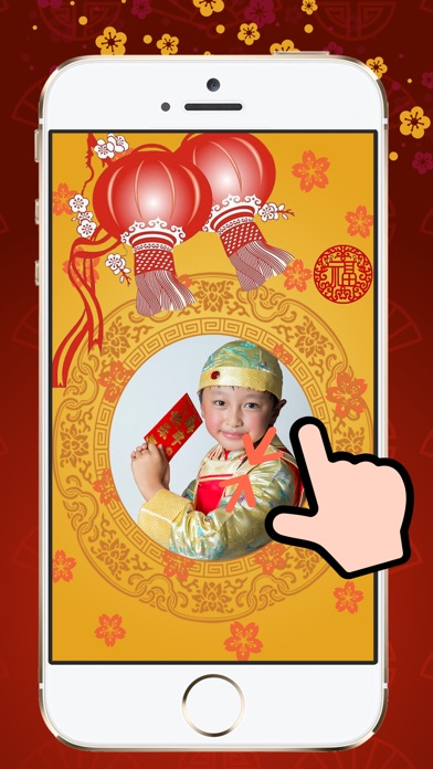 Chinese New Year Frames HD-2