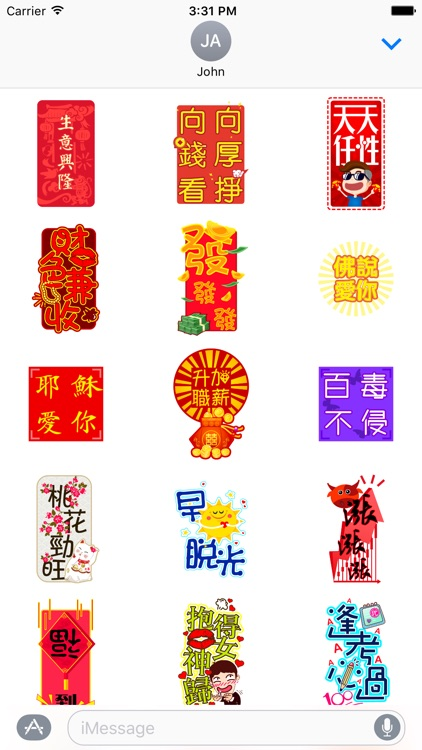 Chinese Greetings - Best Wishes for Everyone