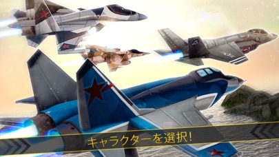 スーパー軍航空機フライトシミュレーター   無料飛行機パイロット戦争ゲームのおすすめ画像3