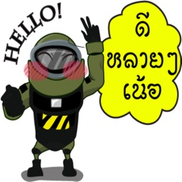 Cartoon Isan Thailand stickers by wpitipong