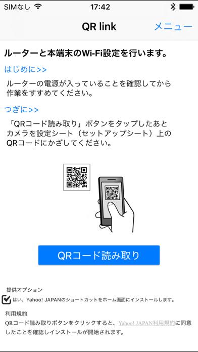 QR linkのおすすめ画像1