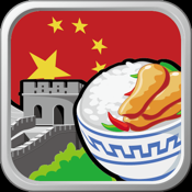 China Offline Map app review