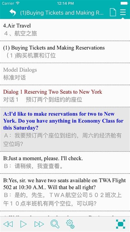 bting English - Abroad Tour English screenshot-3