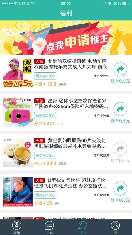 寻见 screenshot-4