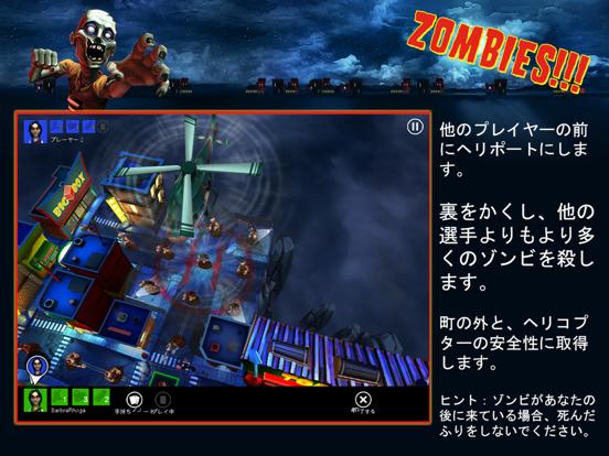 Zombies!!! ®のおすすめ画像5