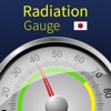 Japan Radiation Watch