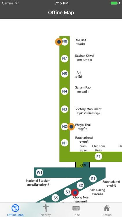 Thai Skytrain (BTS) รถไฟฟ้าไทย screenshot-4