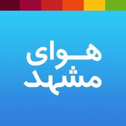 Mashhad Air
