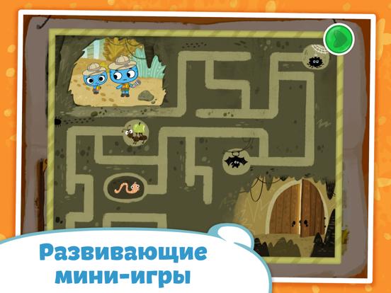Скачать Котики, вперед! Мульт-игра для детей и малышей