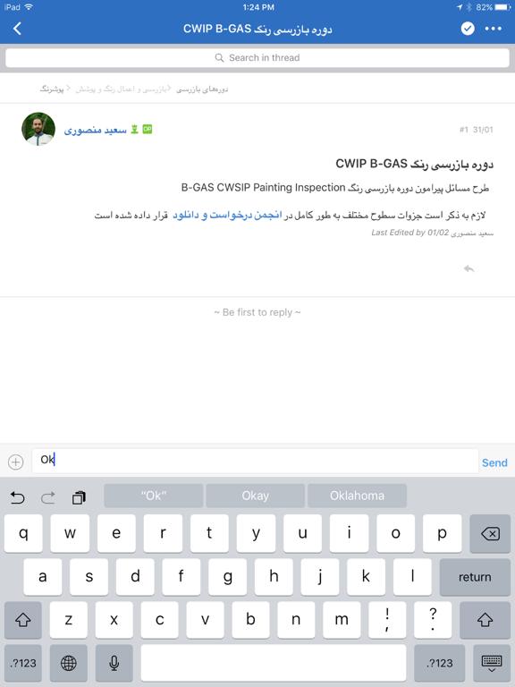 پوشرنگ screenshot 5