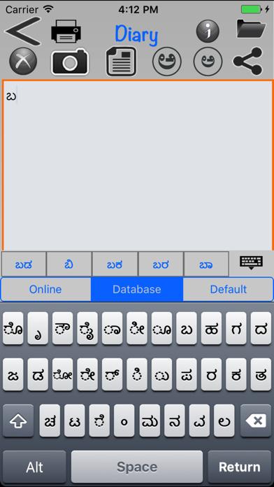 Kannada Arabic Dictionaryのおすすめ画像3