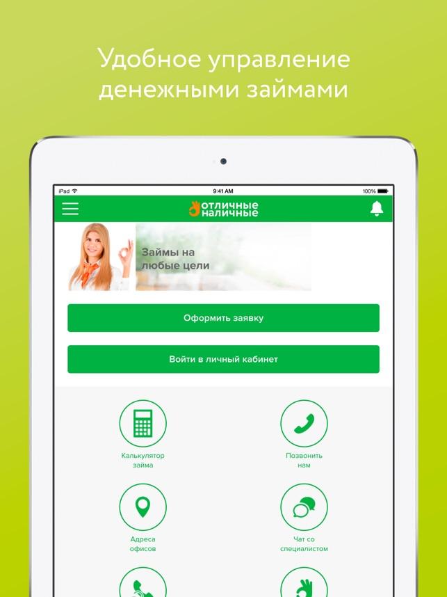 как проверить кредитную историю в сбербанке онлайн с телефона