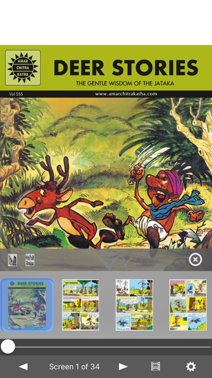 Jataka Tales Double Digest 2- Amar Chitra Katha screenshot-2