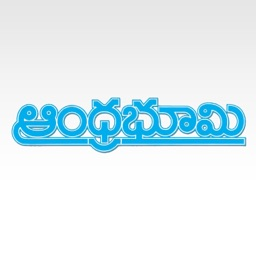 Andhra Bhoomi for iPad