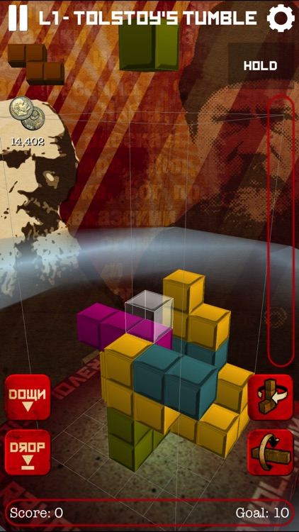 Red Revolution 3D screenshot-3