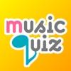 ミュージック  クイズ  パーティ  for iPad