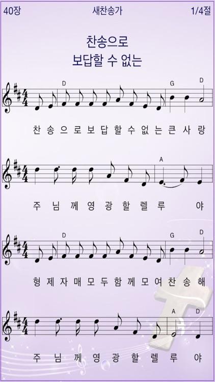 미가엘 찬송가 50곡 (파이프/피아노)