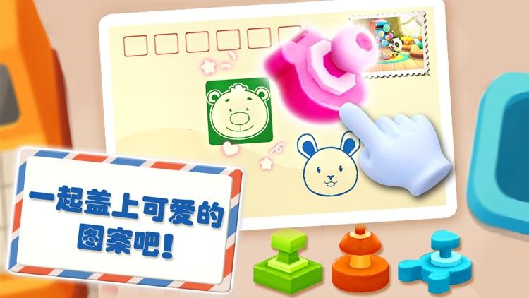 宝宝拼图游戏-宝宝巴士 screenshot-3