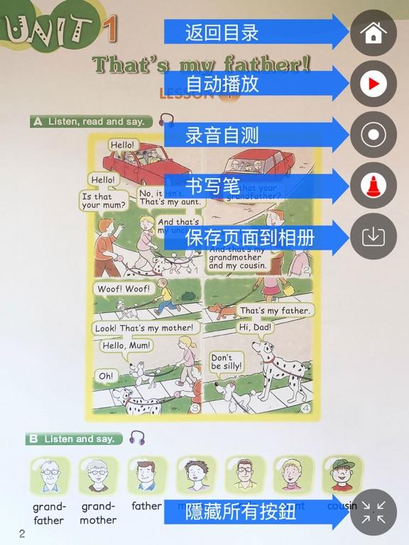 新概念英语青少版英语入门级B(Starter B)- 读书派点读学习机出品 screenshot 7