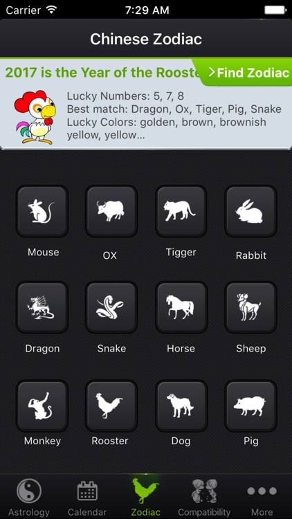 Chinese Astrology Tools screenshot-3