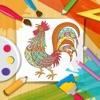 著色遊戲 花 好用 综艺 油漆 花瓣 手指画 成年人小游戏 着色 花朵 好玩的手机游戏