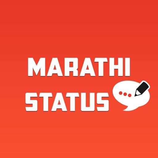 Marathi Status Quotes