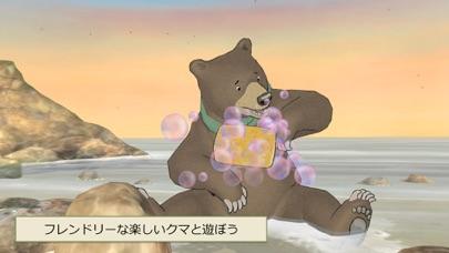 We're Going on a Bear Huntのおすすめ画像1