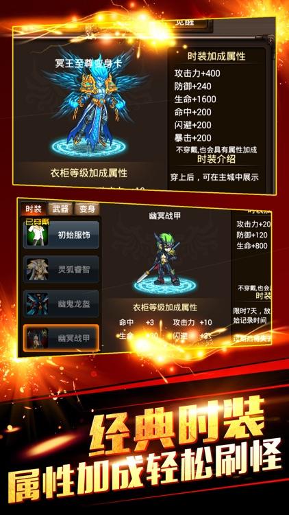 最强格斗-横版动作卡牌游戏大合集 screenshot-4