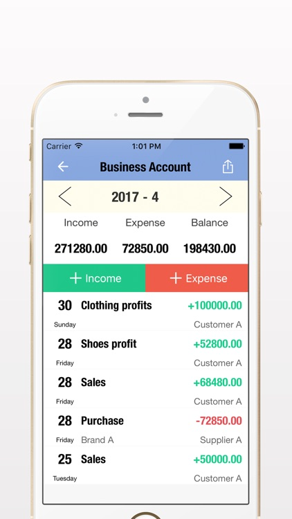 Shoes Clothing Store Master - Invoicing Software screenshot-4