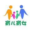 育儿育女-0~6岁年龄阶段的幼儿教育