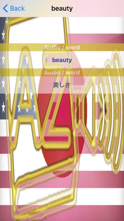 Japanese Dictionary GoldEdition screenshot-4
