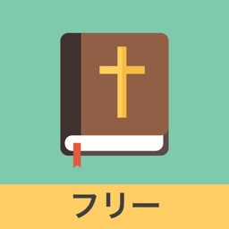 Japanese and English KJV Bible