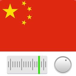 Radio FM China Online Stations