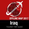 伊拉克 旅游指南+离线地图