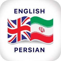 Persian Dictionary - ديكشنري و مترجم فارسي انگلیسي