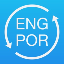 Translations: Portuguese - English Dictionary